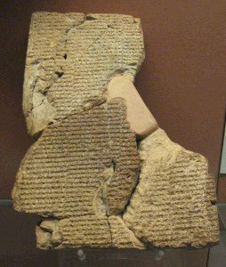 Creation: Early Sumerian Tablet circa 2700 B.C.